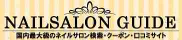 ネイルサロン  泉佐野市日根野 nail salon atelier Charm         阪和線 日根野駅