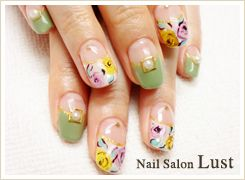 Nail Salon Lust