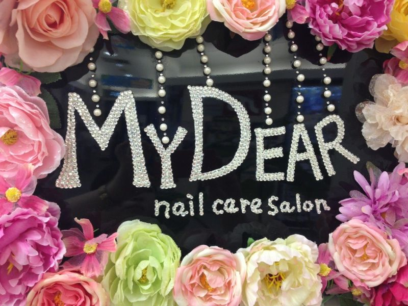 nail care salon MY DEAR