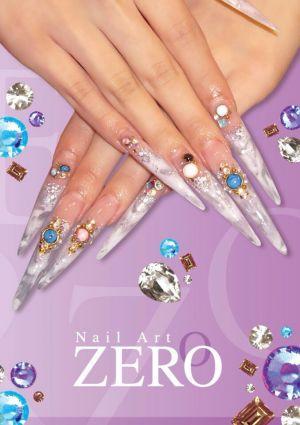 Nail Art ZERO