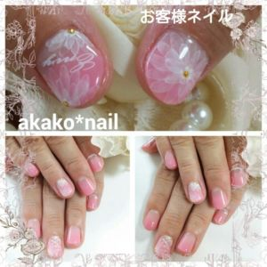 akako*nail