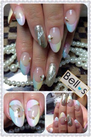 Bellus Nail salon