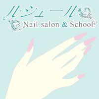 ルシェール Nail salon & School.
