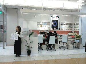 カールズネイルゆめタウン高松店