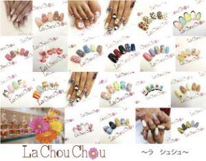 La Chou Chou