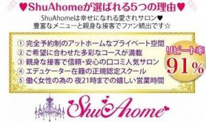 ShuA home~salon&school~