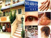 NAIL*MAHALO【MAHALOネイル部門】