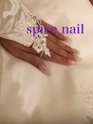 spice nail