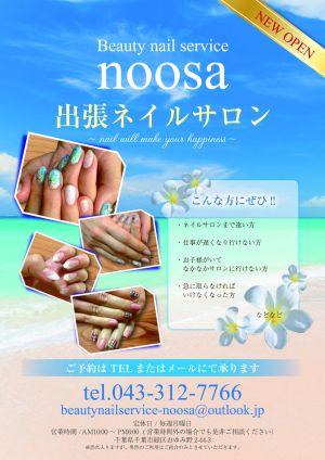 Beauty nail service noosa