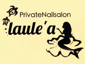 PrivateNailsalon〜laulea〜