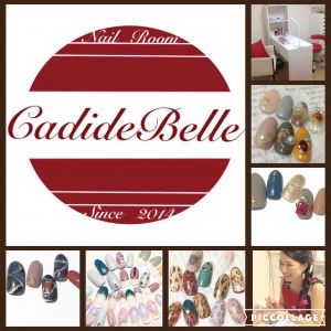 NailRoom CandideBelle