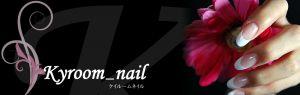 kyroom_nail 矢板店