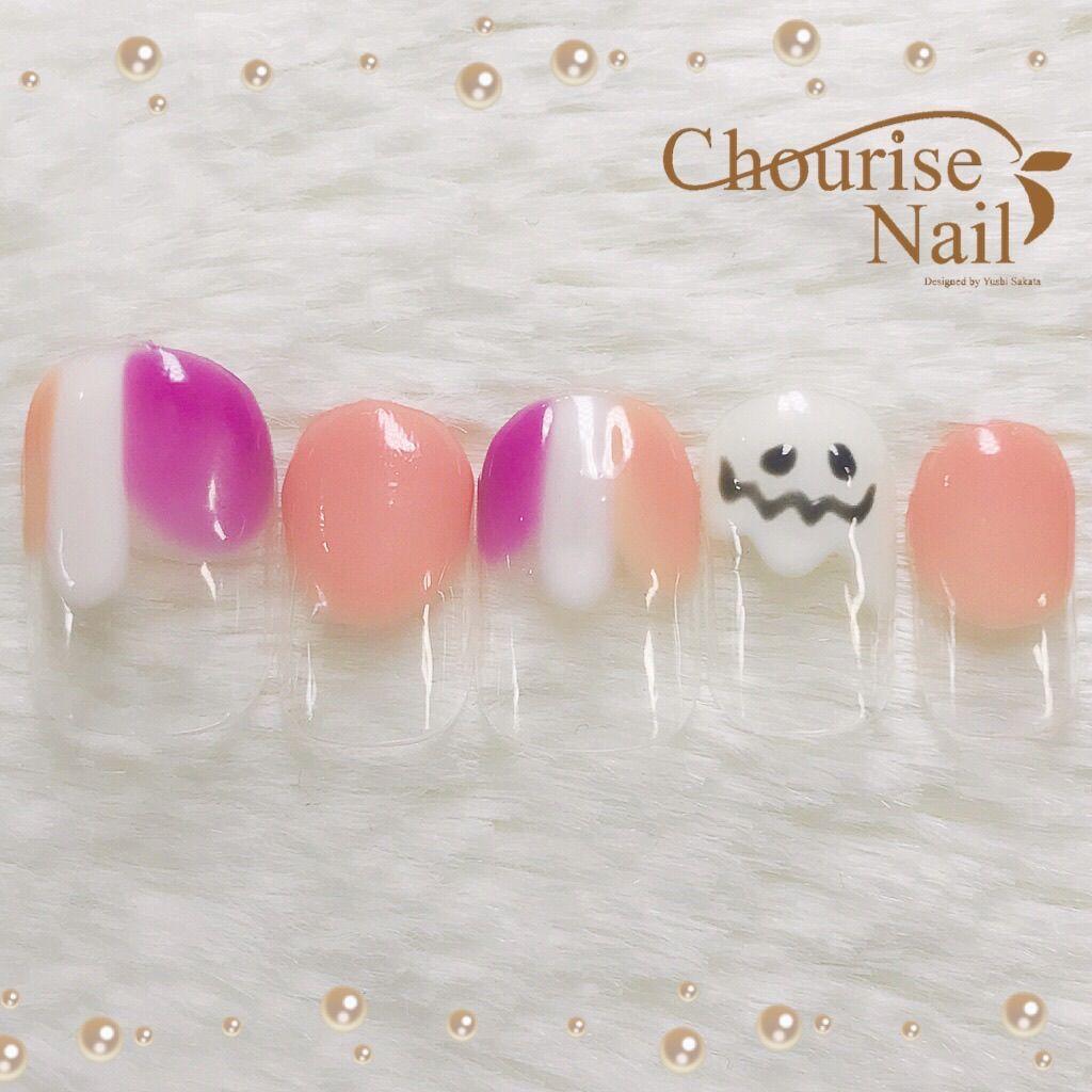 Chourise Nail