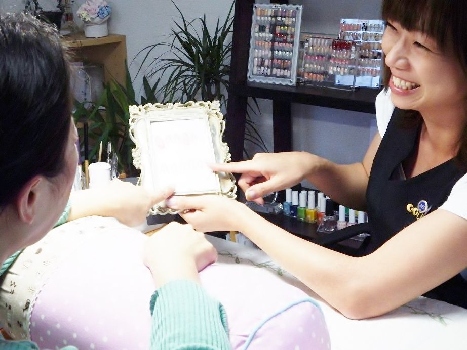 NAIL3(ネイルスリー)nail salon&school